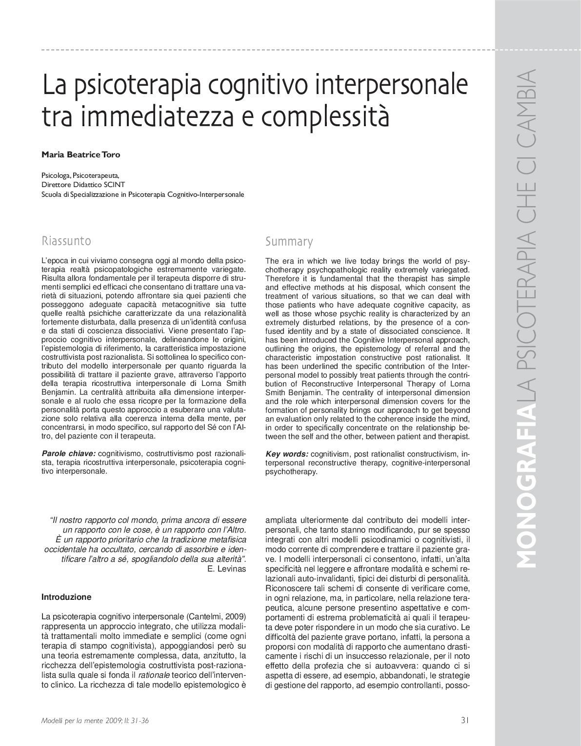LA-PSICOTERAPIA-COGNITIVO-INTERPERSONALEsmall-001